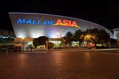 亚洲的SM购物中心 免版税图库摄影