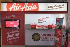 亚洲航空 图库摄影