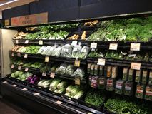 亚洲蔬菜 图库摄影