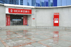 亚洲银行东部珠海 免版税图库摄影