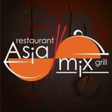 亚洲食物商标 库存照片
