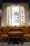 亚洲,中国,北京,住宅室内,具古风样式木桌和椅子 免版税图库摄影