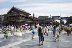 亚洲,中国,北京,前门街,商业街,步行街道 图库摄影