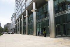 亚洲,中国,北京, CBD中心商务区,复杂国际城市的事务,现代建筑学 免版税库存照片