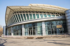亚洲,中国,北京, longtanhu公园,现代大厦, longtan剧院 库存图片