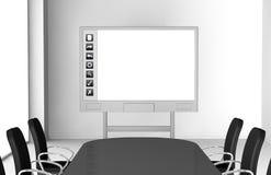 交互选择whiteboard 皇族释放例证