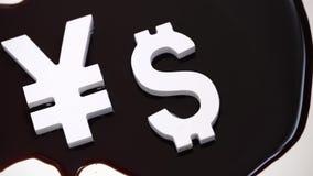 交换规定值 货币美元和日元的标志在油的 库存例证