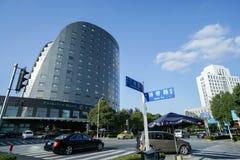 交通在Parkview旅馆在上海 免版税库存图片