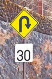 交通标志。 免版税库存图片