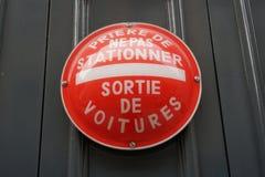 交通标志巴黎法国 免版税库存图片