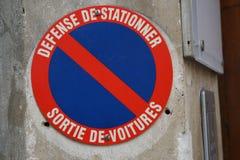 交通标志巴黎法国 库存图片