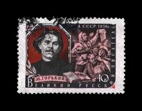 亦称马克西姆・高尔基阿列克谢马克西莫夫Peshkov 1868-1936,著名俄国作家,剧作家,政客,苏联,大约1956年, 库存照片