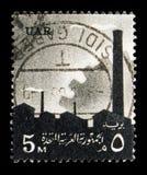 产业,国家标志serie,大约1960年 库存照片