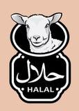 产小羊Halal密封 库存图片
