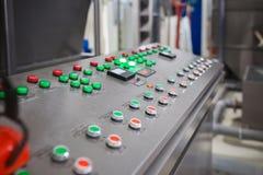 产量控制盘区在工厂 免版税图库摄影