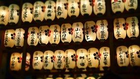 京都市场灯笼 免版税库存照片