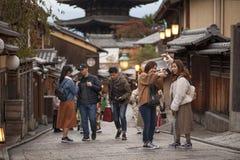 京都日本- november10,2018:对yasa的亚洲旅游景点 库存图片