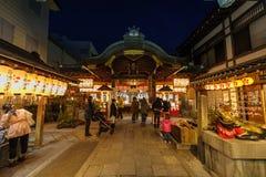 京都街道视图在晚上 免版税库存照片