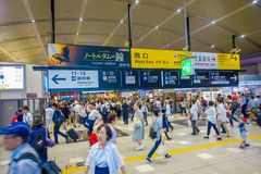 京都,日本- 2017年7月05日:人们赶紧在Keihan火车站在京都,日本 Keihan铁路局被创办了 库存图片