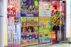 京都,日本- 2017年11月7日:商店窗口和海报的看法在城市街道上 复制文本的空间 免版税库存图片