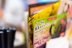 京都,日本- 2017年11月7日:在咖啡馆的日本菜单 特写镜头 免版税库存图片