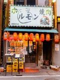 京都,日本- 2017年7月05日:壮观的食物市场的看法在户外鲜鱼和食物的待售在箱根 库存照片