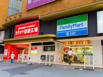京都,日本- 2017年7月05日:户外壮观的市场的看法在京都 免版税库存图片