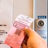 京都,日本- 2017年11月7日:检查手中特写镜头 免版税库存照片