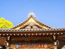京都,日本- 2017年7月05日:美丽和风格化japanesse寺庙在京都 免版税库存图片