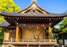 京都,日本- 2017年7月05日:美丽和风格化japanesse寺庙在京都 图库摄影