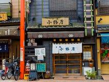 京都,日本- 2017年7月05日:自行车parket在shoop商店外面在箱根 库存图片