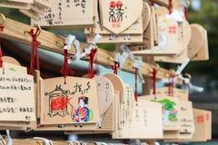 京都,日本- 2015年1月12日:在Yasaka籍的木祷告片剂 库存照片