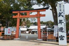京都,日本- 2015年1月12日:Kamigamo-jinja寺庙 一著名shri 图库摄影