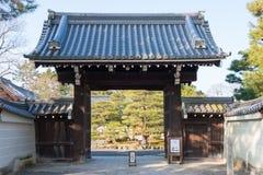 京都,日本- 2015年1月11日:Kyo坎市在没有miya住所站点  库存照片