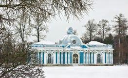 洞穴亭子在Tsarskoe Selo 图库摄影