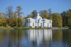 亭子洞穴金黄秋天的看法 Tsarskoye Selo凯瑟琳公园 免版税库存照片