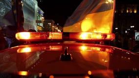 亲欧盟集会在政府以后的乌克兰首都基辅取消了欧盟成交 股票视频
