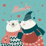 亲吻熊夫妇  免版税库存照片