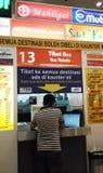 人买的公共汽车票 免版税库存图片