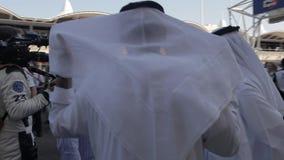 人们在巴林 股票录像