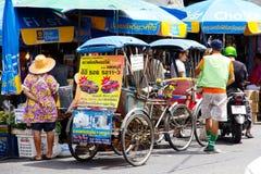 人力车在暖武里府,泰国 免版税库存图片