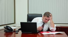 人办公室工作 免版税图库摄影