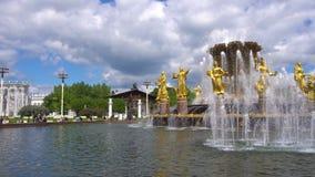 人友谊喷泉,莫斯科,俄罗斯- 2017年5月28日 影视素材