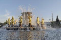 人喷泉友谊,莫斯科 库存图片