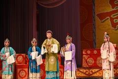 """主人家会议北京Opera""""杨Family†的妇女将军 库存照片"""