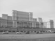 人布加勒斯特议院  图库摄影