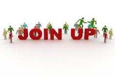 人帮手新的伙伴或成员聘用参加社会团体 免版税图库摄影