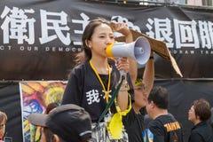 人抗议台湾的商业契约 图库摄影