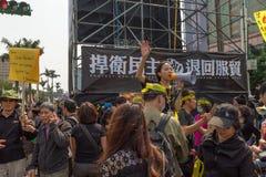 人抗议台湾的商业契约 免版税库存照片