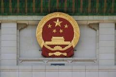 人民大会堂-北京-中国(3) 图库摄影